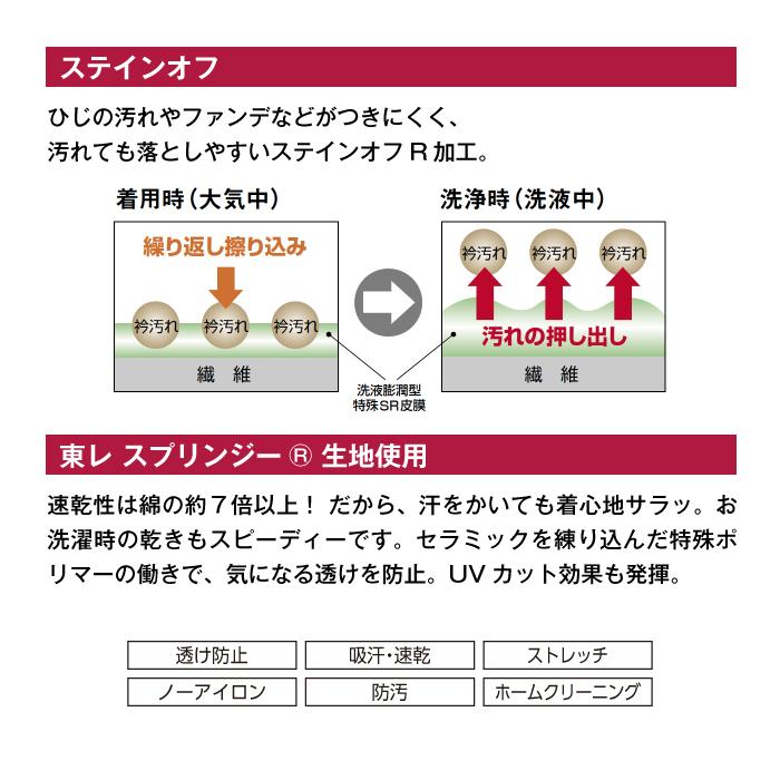 【ブラウス/事務服】HCB3501 長袖ブラウス オールシーズン レディース【AITOZ/ピエ】詳細3