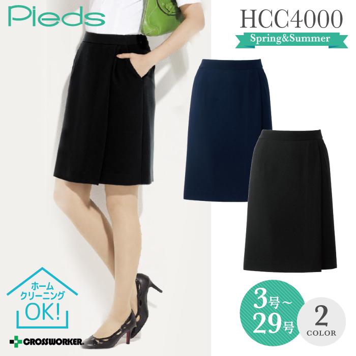 【アイトス】【Pieds】【ピエ】HCC4000 キュロットスカート