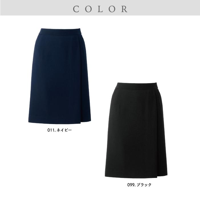 【アイトス】【Pieds】【ピエ】HCC4000 キュロットスカート カラー