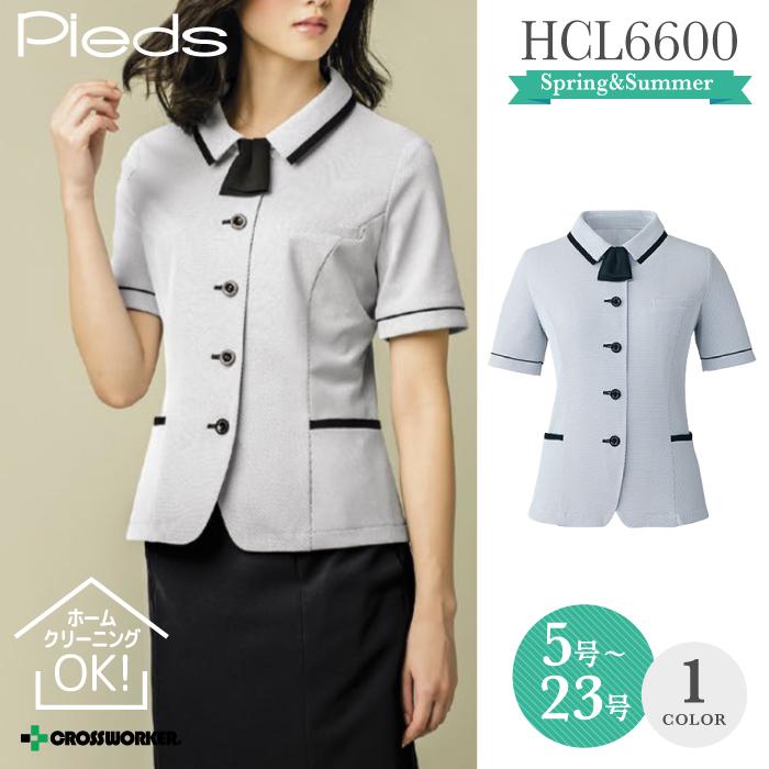 【アイトス】【Pieds】【ピエ】HCL6600リラックスオーバーブラウス