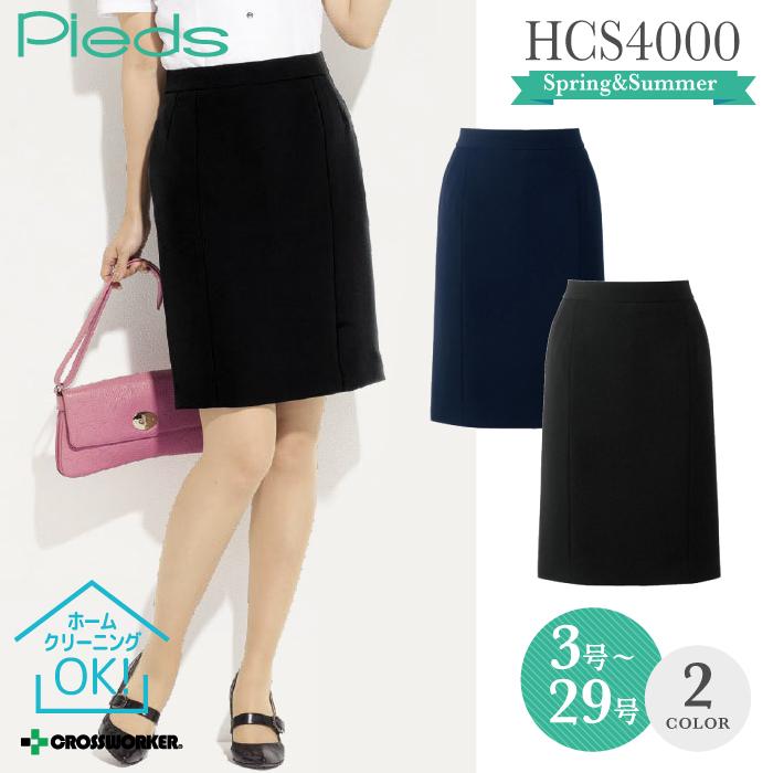 【アイトス】【Pieds】【ピエ】HCS4000 スカート