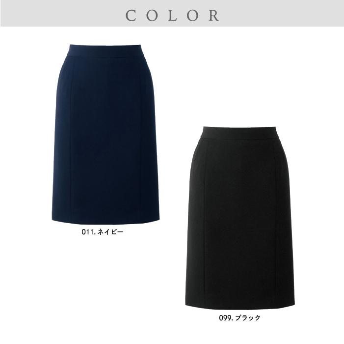 【アイトス】【Pieds】【ピエ】HCS4000 スカート カラー