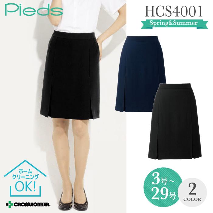 【アイトス】【Pieds】【ピエ】HCS4001 プリーツスカート