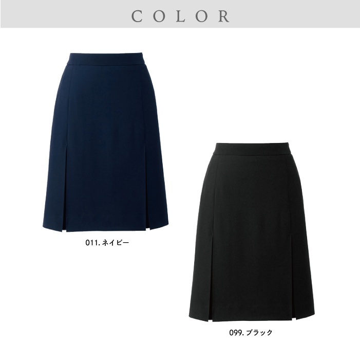 【アイトス】【Pieds】【ピエ】HCS4001 プリーツスカート カラー