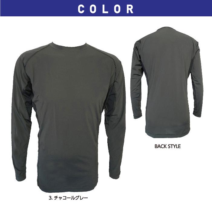 【アルトコーポレーション】AF1701 ボディフィットシャツ カラー
