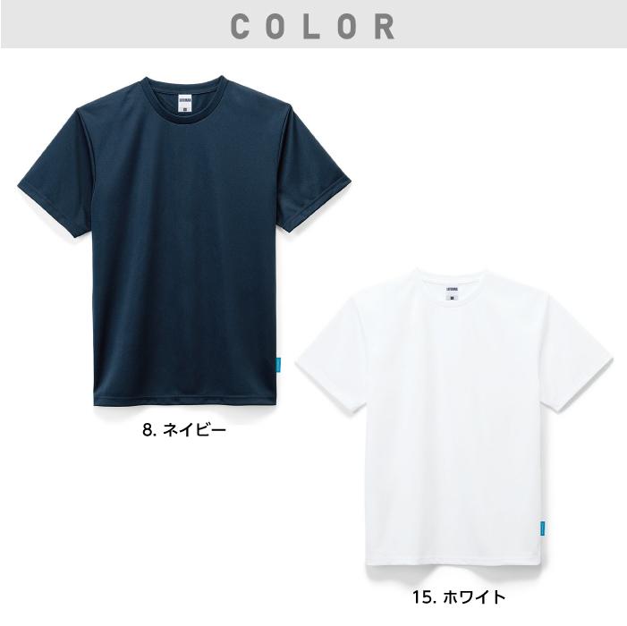 【ボンマックス】【LIFEMAX】MS1152 4.6オンス Tシャツ 作業着 作業服 ユニセックス対応 カラー