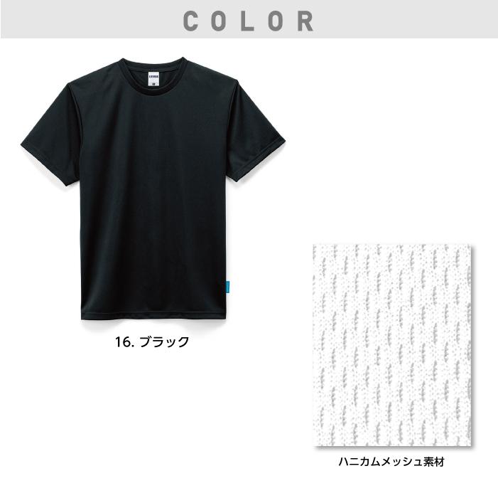 【ボンマックス】【LIFEMAX】MS1152 4.6オンス Tシャツ 作業着 作業服 ユニセックス対応 カラー2