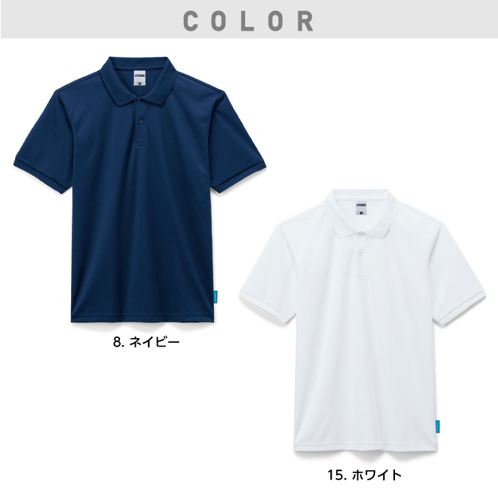 【ボンマックス】【LIFEMAX】MS3118 4.6オンス ポロシャツ 作業着 作業服 ユニセックス対応 カラー
