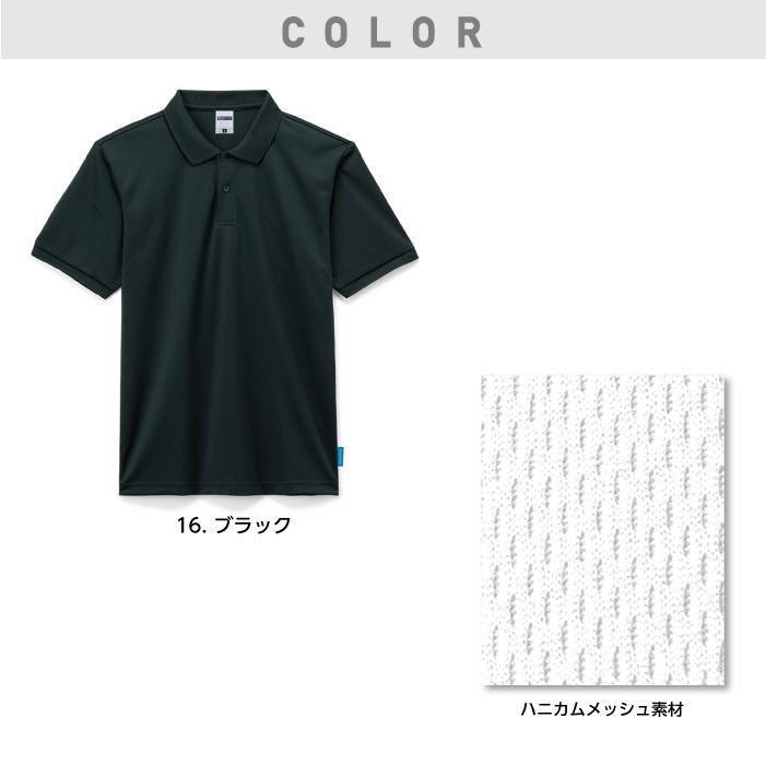 【ボンマックス】【LIFEMAX】MS3118 4.6オンス ポロシャツ 作業着 作業服 ユニセックス対応 カラー2