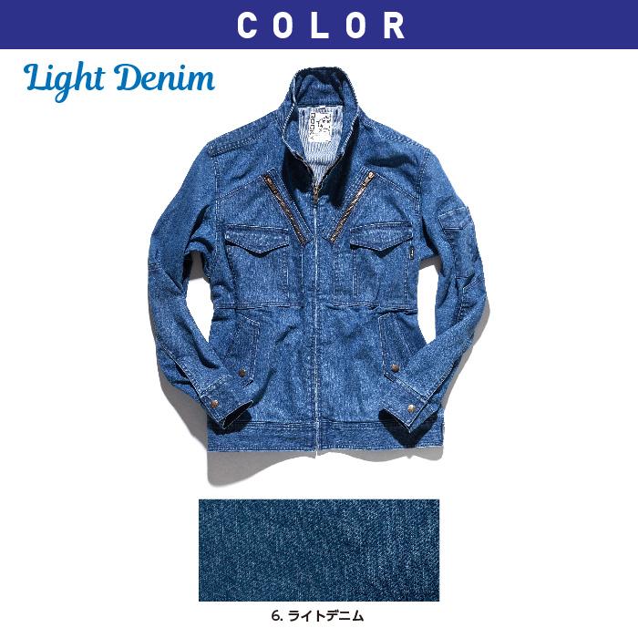 【ボンマックス】ROCKY デニムフライトジャケット RJ0904 カラー1