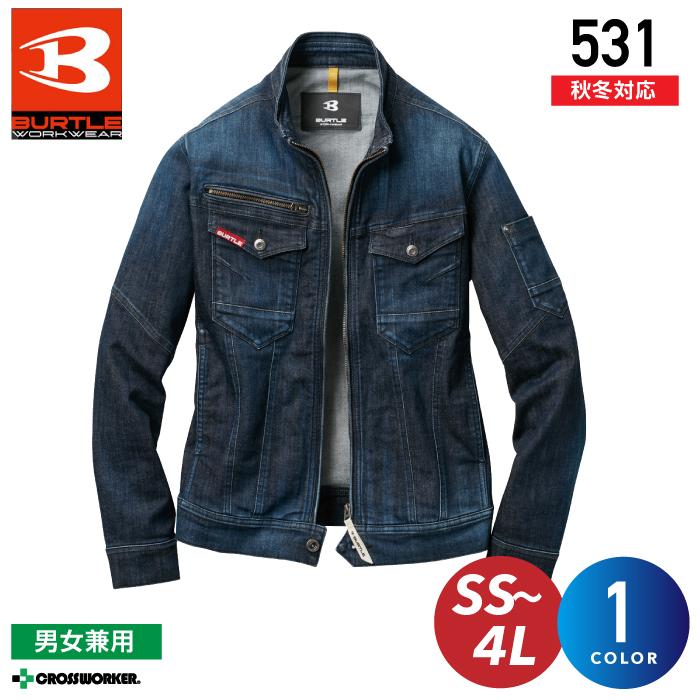 【作業服/作業着】531 長袖ジャケット(男女兼用) 秋冬 ユニセックス【BURTLE/バートル】