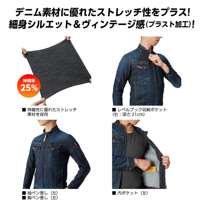 【作業服/作業着】531 長袖ジャケット(男女兼用) 秋冬 ユニセックス【BURTLE/バートル】カラー