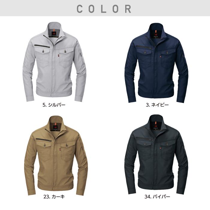【BURTLE】【バートル】9081 ジャケット(ユニセックス)  レディース対応 作業着 作業服 カラー