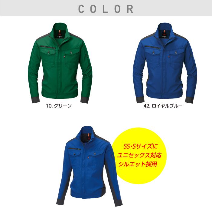 【BURTLE】【バートル】9081 ジャケット(ユニセックス)  レディース対応 作業着 作業服 カラー2