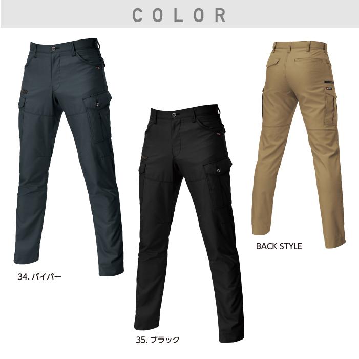 【BURTLE】【バートル】9082 カーゴパンツ 作業着 作業服 カラー2