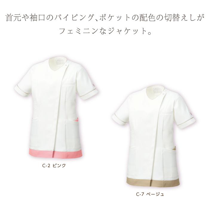【ジャケット/医療】MK0004 ミッシェルクラン女性ジャケット レディース【ミッシェルクラン】 カラー
