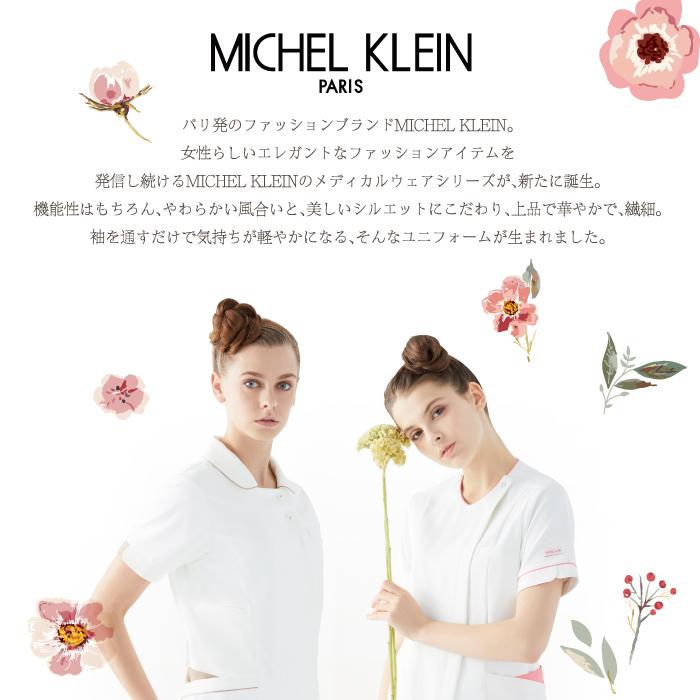 【ジャケット/医療】MK0007 ミッシェルクラン女性ジャケット レディース【ミッシェルクラン】 詳細