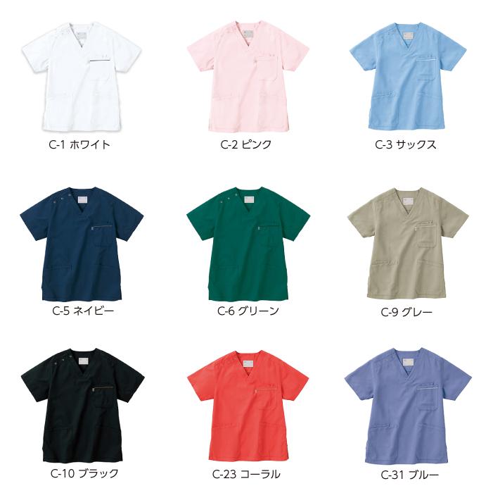 【mizuno/ミズノ】MZ-0018スクラブ男女兼用 カラー