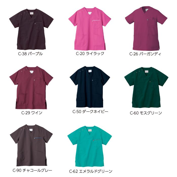 【mizuno/ミズノ】MZ-0018スクラブ男女兼用 カラー2