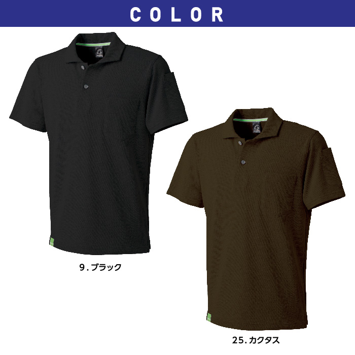 【タカヤ商事】【GRANCISCO】GC5006 半袖ポロシャツ カラー