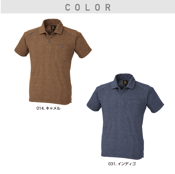 【コーコス信岡】G-9127 デニムフィール半袖ポロシャツ 作業着 作業服 カラー