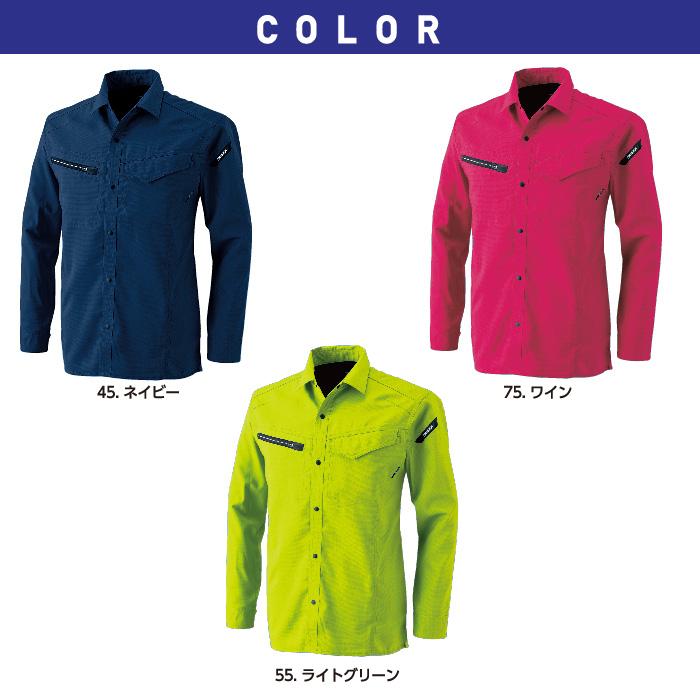 【藤和/COLOR LAB.】8105 AIR ACTIVE ロングスリーブシャツ【男女兼用】【年間】