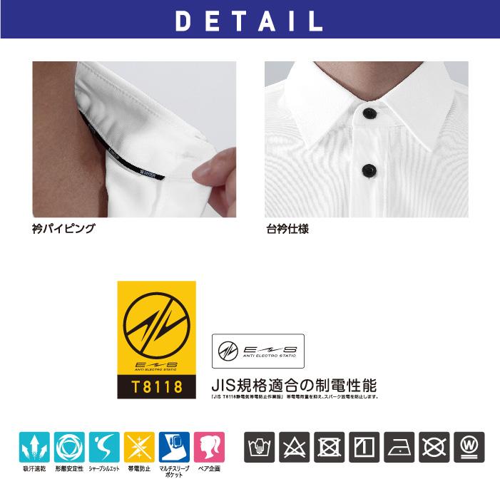 【藤和/COLOR LAB.】81355 ES ワークニットショートポロシャツ
