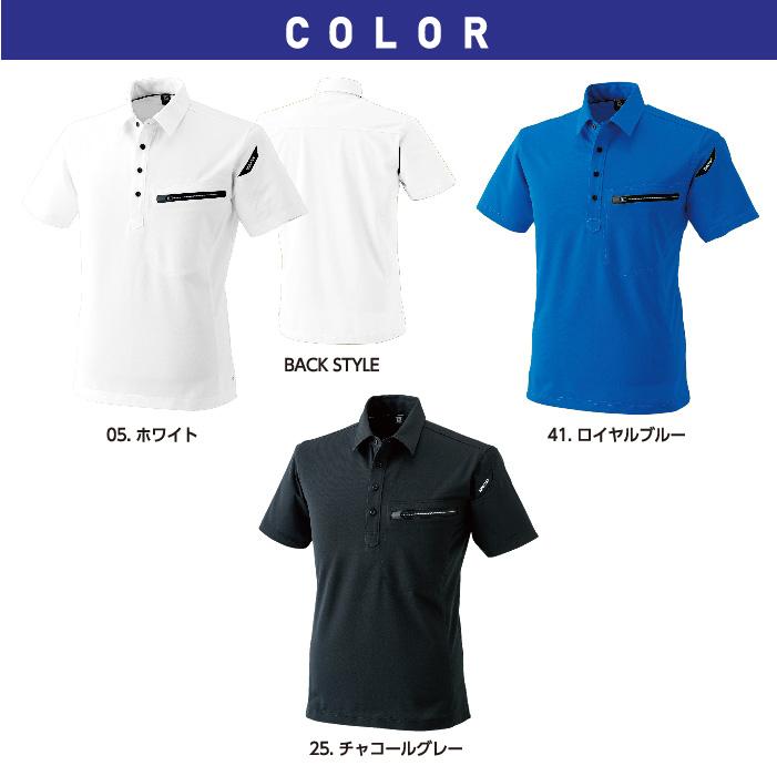 【藤和/COLOR LAB.】81355 ES ワークニットショートポロシャツ カラー
