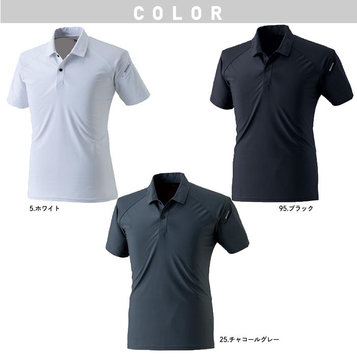 【藤和/KNIT SHIRT】8065 クールアイス半袖ポロシャツ 作業着 作業服 カラー