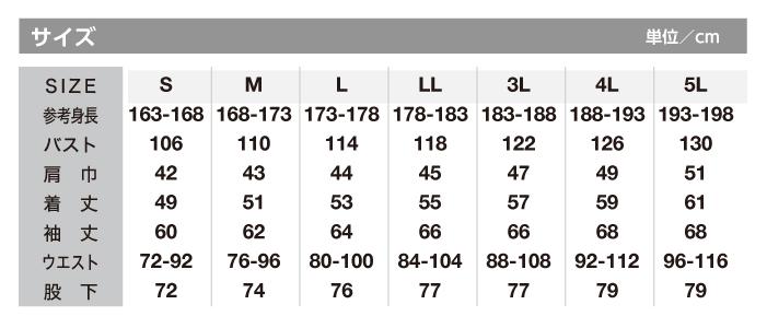 【エスケープロダクト】GE-130長袖ツナギ 作業服 レディース対応 つなぎ サイズ