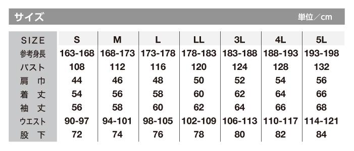 【エスケープロダクト】GE-517長袖ツナギ 作業服 レディース対応 つなぎ サイズ
