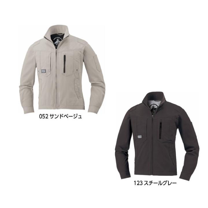 【作業服/作業着】71700 ストレッチジャンパー 秋冬【自重堂/Z-DRAGON】カラー2