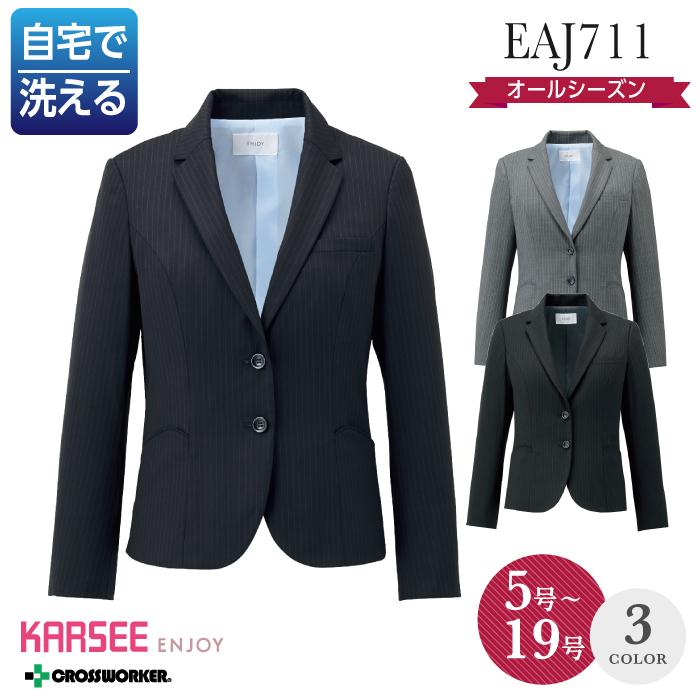 【ジャケット/事務服】EAJ-711 ジャケット オールシーズン レディース【KARSEE/ENJOY】