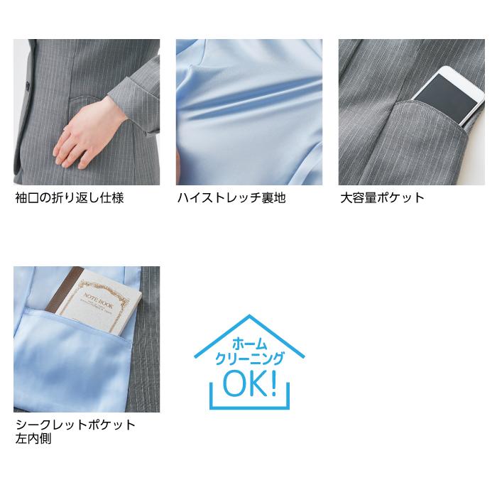 【ジャケット/事務服】EAJ-711 ジャケット オールシーズン レディース【KARSEE/ENJOY】詳細4