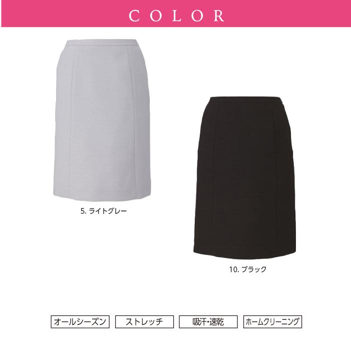 【カーシーカシマ】【ENJOY】EAS-573マーメイドラインスカート【事務服】 【レディース】カラー