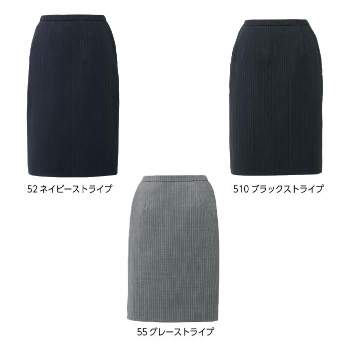 【スカート/事務服】EAS-714 セミタイトスカート オールシーズン レディース【KARSEE/ENJOY】カラー