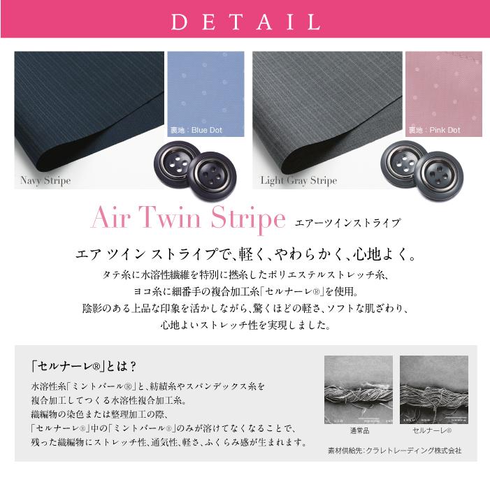 【カーシーカシマ】【ENJOY】EAV-380ベスト【事務服】 【レディース】詳細