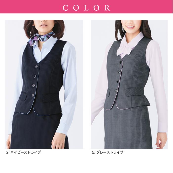 【カーシーカシマ】【ENJOY】EAV-380ベスト【事務服】 【レディース】カラー
