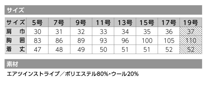 【カーシーカシマ】【ENJOY】EAV-380ベスト【事務服】 【レディース】サイズ