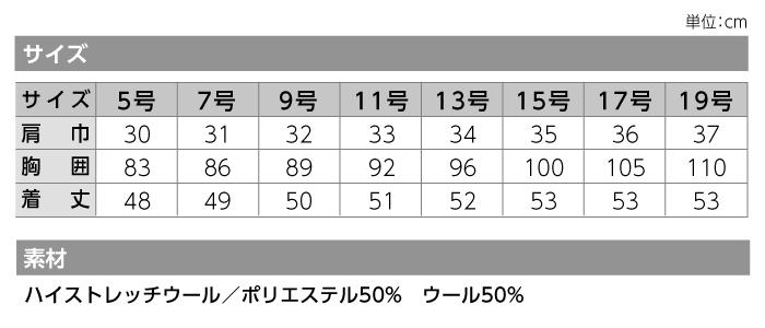 【ベスト/事務服】EAV-712 ベスト オールシーズン レディース【KARSEE/ENJOY】サイズ