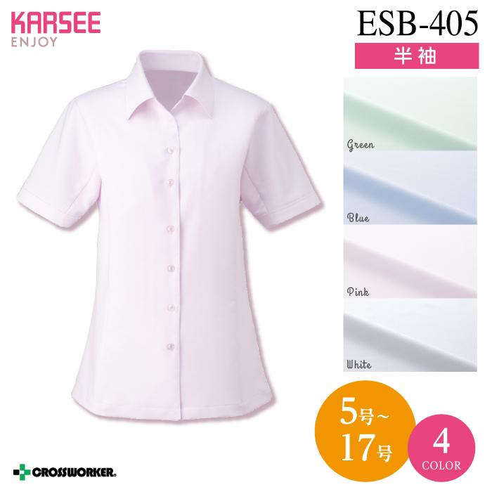 【カーシーカシマ】【ENJOY】ESB-405シャツブラウス(半袖)【事務服】 【レディース】