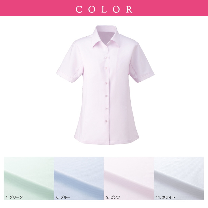 【カーシーカシマ】【ENJOY】ESB-405シャツブラウス(半袖)【事務服】 【レディース】カラー