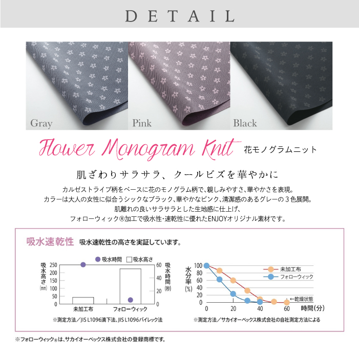 【カーシーカシマ】【ENJOY】ESP-558ポロシャツ【事務服】【レディース】詳細2