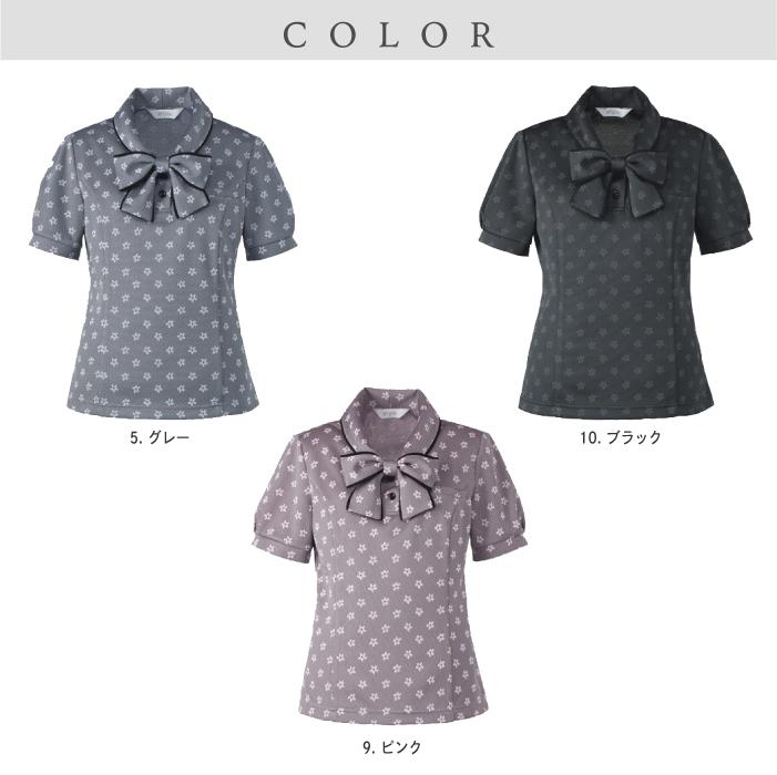 【カーシーカシマ】【ENJOY】ESP-558ポロシャツ【事務服】【レディース】カラー