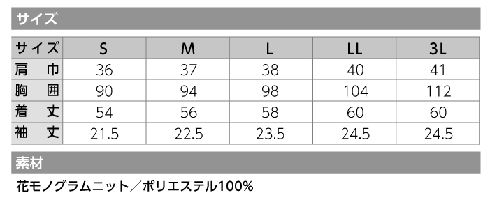 【カーシーカシマ】【ENJOY】ESP-558ポロシャツ【事務服】【レディース】サイズ