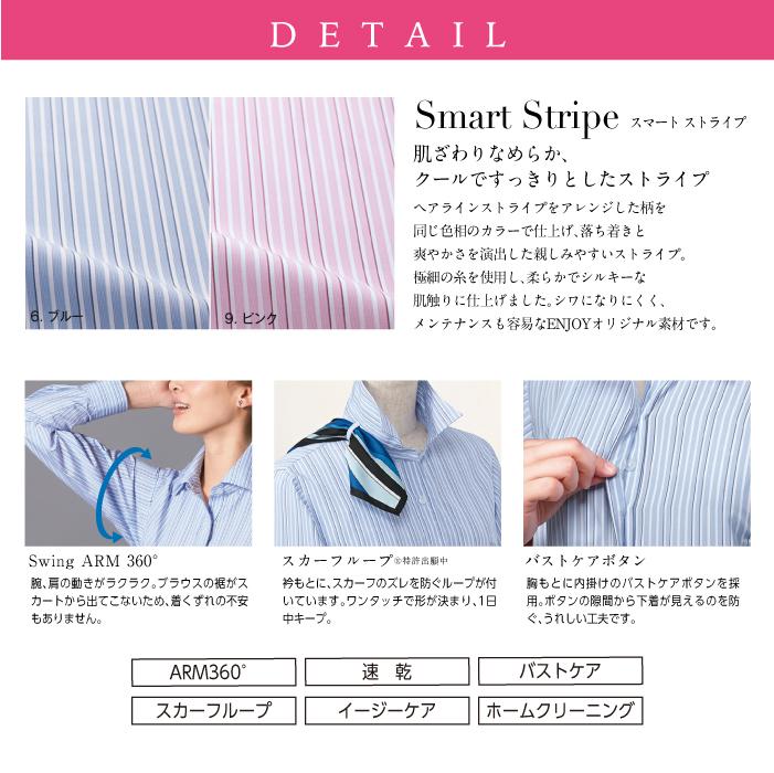 【カーシーカシマ】【ENJOY】EWB-598シャツブラウス(長袖)【事務服】 【レディース】詳細