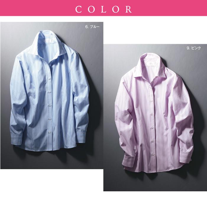 【カーシーカシマ】【ENJOY】EWB-598シャツブラウス(長袖)【事務服】 【レディース】カラー