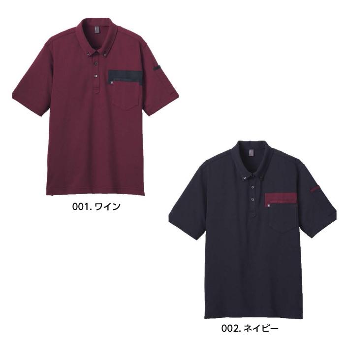 【作業着/作業服】CSP-172 半袖ポロシャツ(男女兼用) ユニセックス対応【CAREAN/キャリーン】カラー