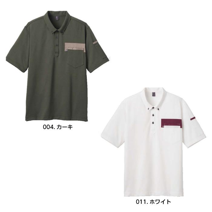 【作業着/作業服】CSP-172 半袖ポロシャツ(男女兼用) ユニセックス対応【CAREAN/キャリーン】カラー2