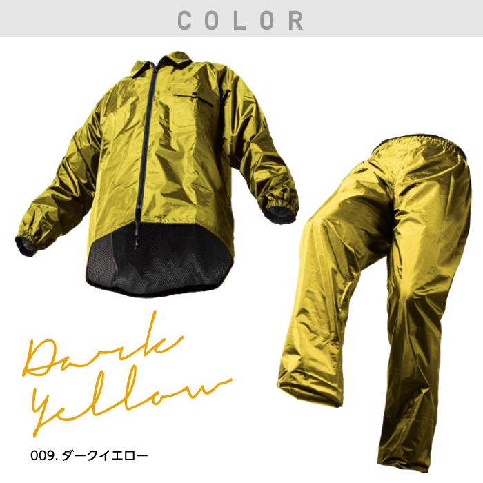 【マック】AS-5100 アジャストマック レインウェア カラー2
